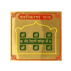 Energized Shree Vashikaran Yantra-YNT-ENG002