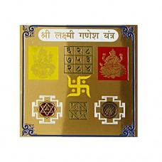 Energized Shree Ganesh Yantra-YNT-ENG004