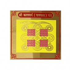 Energized Shree Kaalsarp (Naagpaas) Yantra-YNT-ENG008