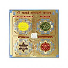 Energized Shree Sampurna Mahalaxmi Yantra-YNT-ENG009
