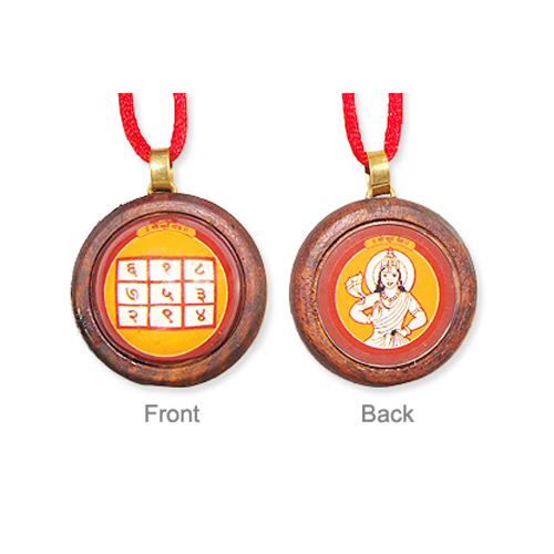 Shree Surya Locket Yantra-YNT-LOT018