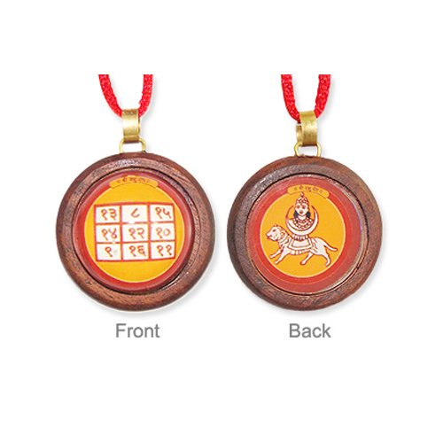 Shree Rahu Locket Yantra-YNT-LOT019