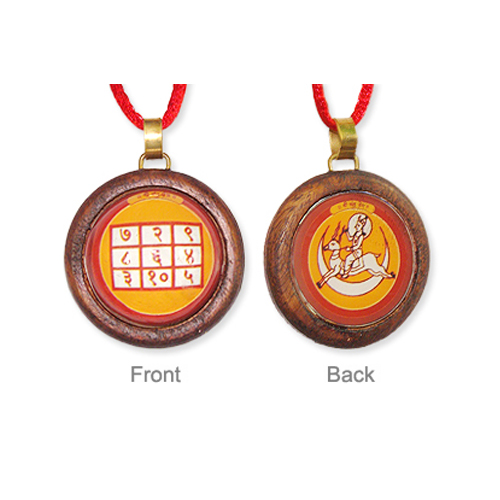 Shree Chandra Locket Yantra-YNT-LOT020