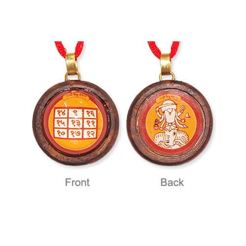 Shree Ketu Locket Yantra-YNT-LOT022