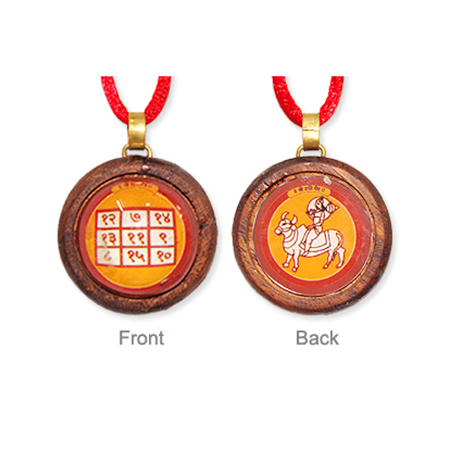 Shree Shani Locket Yantra-YNT-LOT023