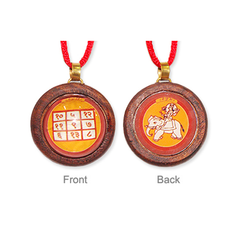 Shree Guru Locket Yantra-YNT-LOT024