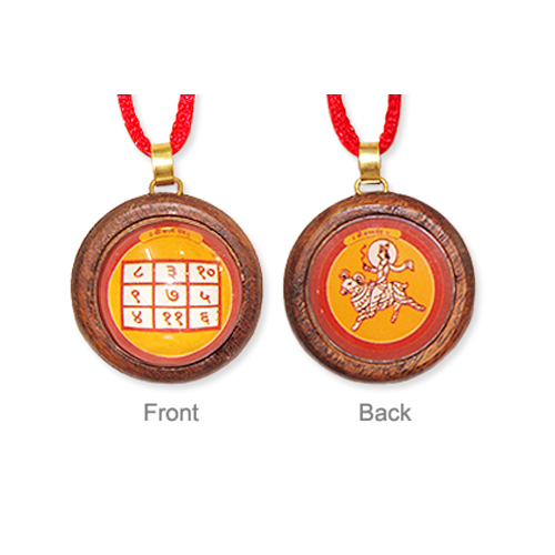 Shree Mangal Locket Yantra-YNT-LOT025